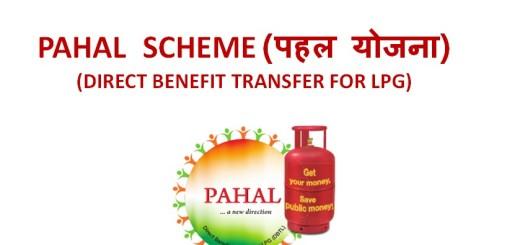 Pradhan Mantri LPG Subsidy PAHAL Yojana (DBTL)