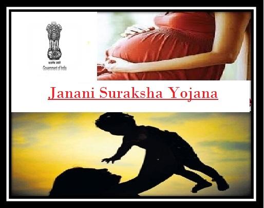 Janani Suraksha Yojana Registration Process