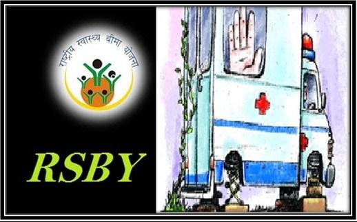 Rashtriya-Swasthya-Bima-Yojana