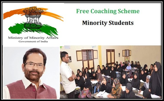 Free Coaching Scheme For Minority Students Application Form