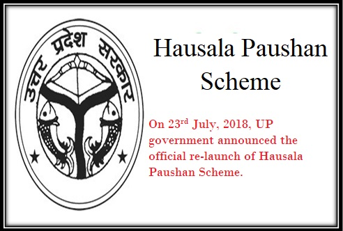 Hausala Paushan Scheme