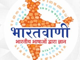 Bharatavani portal Multilingual Online Dictionary