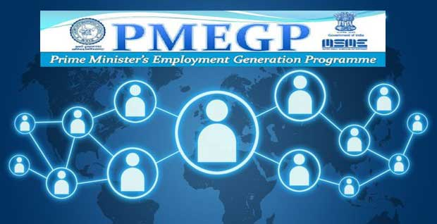 Prime Minister's Employment Generation Program
