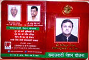 UP Samajwadi Pension Yojana list