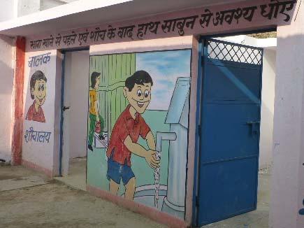 Sauchalay Nirman, Ghar ka samman Yojana (Build Toilets)
