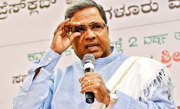CM Santwana Harish Yojana in Karnataka