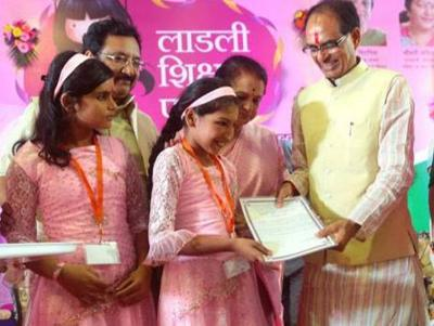 E-laxmi scheme in MP