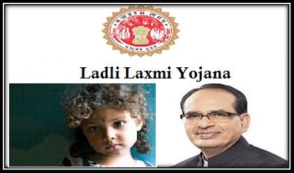 Ladli Laxmi Yojana In Madhya Pradesh