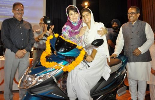 Scooty and Cycle scheme in Jammu and Kashmir