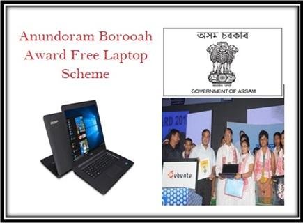 Anundoram Borooah Award Free Laptop Scheme Student List
