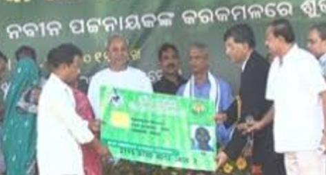 Biju Krushak Kalyan Yojana in Odisha
