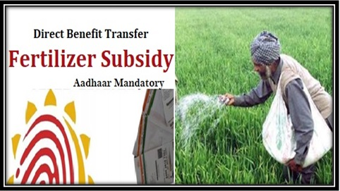Direct Benefit Transfer Fertilizer Subsidy Scheme Date
