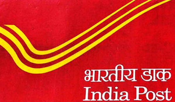 India Post Payments Bank