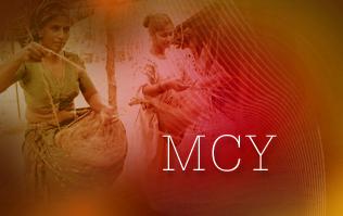 Mahila Coir Yojana (MCY)