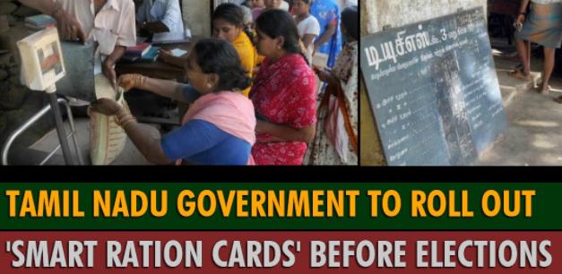 Smart Ration Cards in Tamil Nadu
