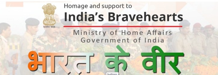 bharatkeveer.gov.in (Bharat Ke Veer) Web Portal and App for Martyrs and Soldiers