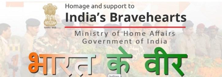 bharatkeveer.gov.in (Bharat Ke Veer) Web Portal and App for Martyrs and Soldiers
