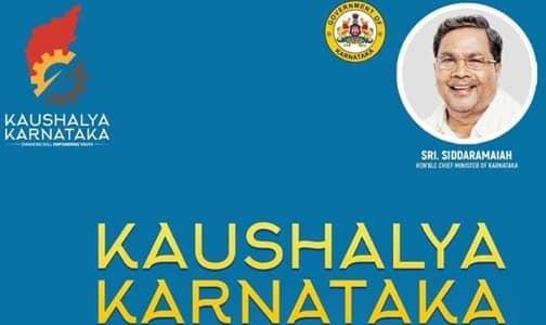 Kaushalya Karnataka Scheme