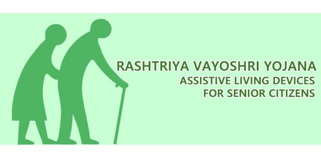 Rashtriya Vayoshri Yojana (RVY)