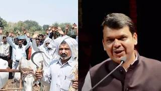 Kisan loan Mafi Maharashtra