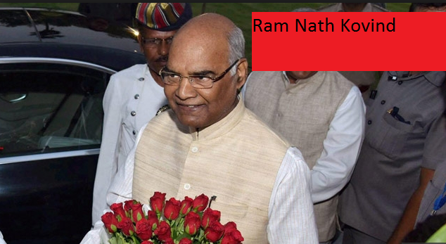 Ram Nath Kovind (राम नाथ कोविद जीवनी )