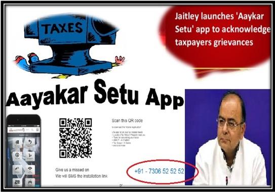 Aaykar Setu App Download Install Uses