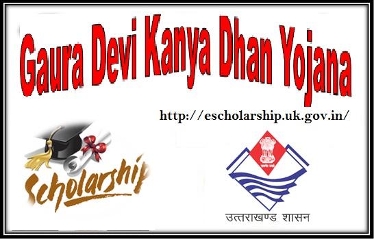 Gaura Devi Kanya Dhan Yojana Scholarship Uttarakhand