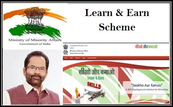 Earn and Learn Scheme - mpcollegepimpri.com
