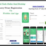TNSAND Online Sand Booking & Lorry Owner Registration Form On Website Or App
