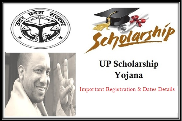 UP Scholarship Schemes 2017-18 Online Registration And Status