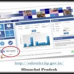 edistrict.hp.gov.in | edistrict Himachal Pradesh