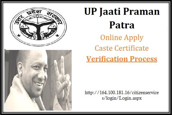 up-jaati-praman-patra-online-apply-caste-certificate-verification