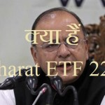 List of companies in Bharat 22 ETF