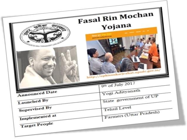 Fasal Kisan Rin Mochan Yojana Online Apply Portal Website