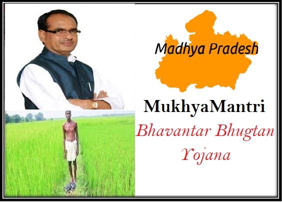 Mukhyamantri Bhavantar Bhugtan Yojana MBBY MP Registration