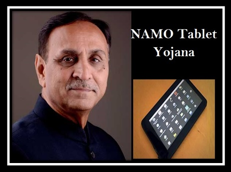 NAMO Tablet Yojana In Gujarat