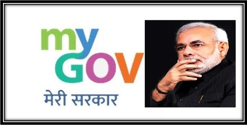 quiz-mygov-in-quiz-government-india