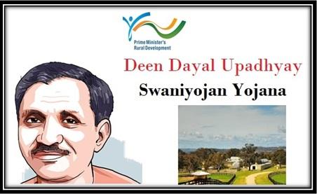 Deen Dayal Upadhyay Swaniyojan Yojana