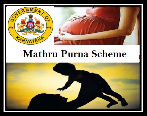 Karnataka Mathru Purna Scheme