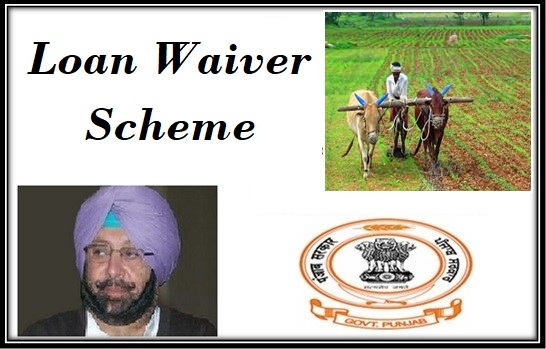 Punjab Loan Waiver Scheme Kisan Karz mafi Farmers List in Punjab