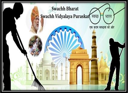 Swachh Bharat Swachh Vidyalaya Puraskar Registration