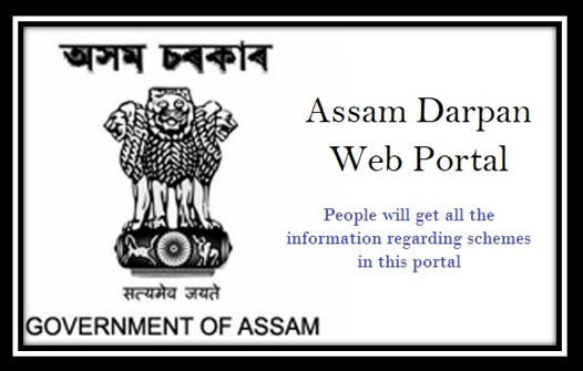 Darpan Assam Dashboard [as.cmdashboard.nic.in ]