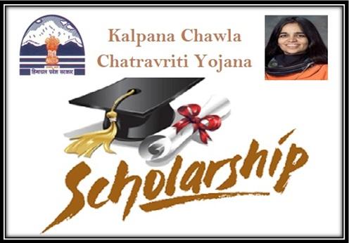 Kalpana Chawla Chatravriti Yojana In Himachal Pradesh Registration