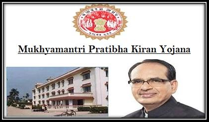 Madhya Pradesh Mukhyamantri Pratibha Kiran Yojana scholarshipportal.mp.nic.in Apply