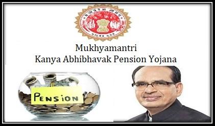Mukhyamantri Kanya Abhibhavak Pension Yojana MP