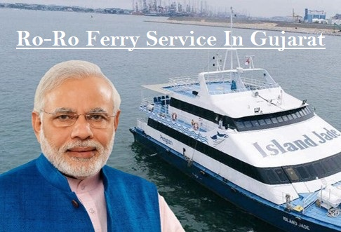 Ro-Ro Ferry Service In Gujarat