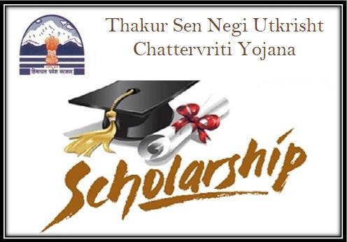Thakur Sen Negi Utkrisht Chattervriti Yojana InHimachal Pradesh