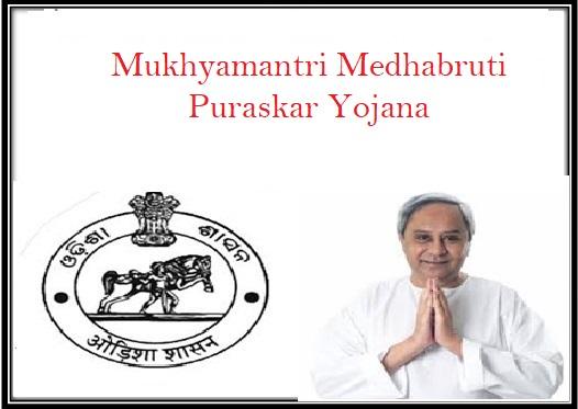 Mukhyamantri Medhabruti Puraskar Yojana Odisha Odia Bhasha Brutti Puraskar Scholarship Yojana