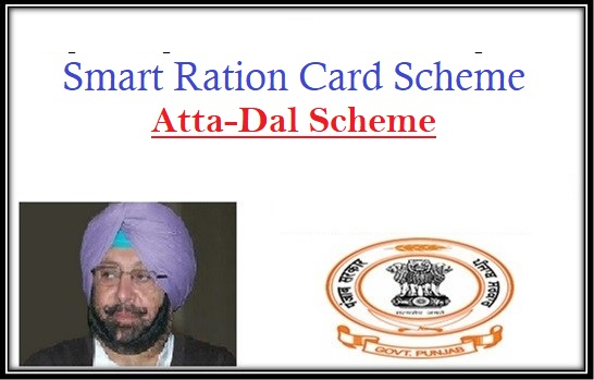 Smart Ration Card Scheme in Punjab to Replace Atta Dal Yojana Blue Cards