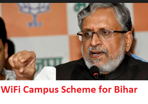 WiFi Campus Scheme for Bihar